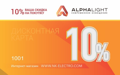 Карта Alpha Light портфолио