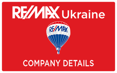Company details портфолио