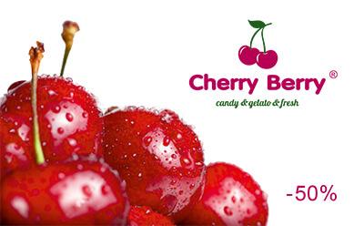 лицевая cherry berry портфолио