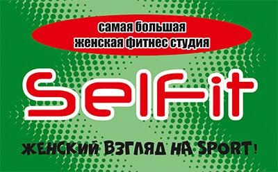 self it портфолио