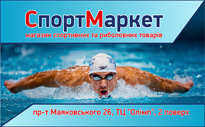 sportmarket портфолио